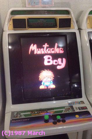 20160830_mastacheboy_title