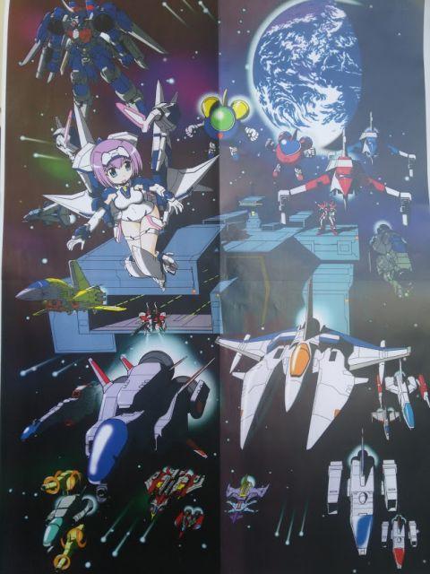 20161106_gamelegend_poster_stg